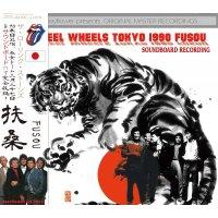 STEEL WHEELS JAPAN TOUR 1990 FUSOU 【2CD】