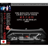LIVE AT BUDOKAN 2003 【2CD】