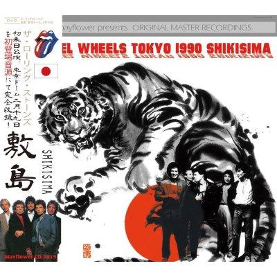 画像1: STEEL WHEELS JAPAN TOUR 1990 SHIKISHIMA 【2CD】