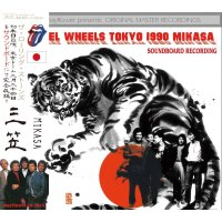 STEEL WHEELS JAPAN TOUR 1990 MIKASA 【2CD】
