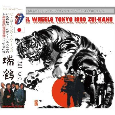 画像1:     STEEL WHEELS JAPAN TOUR 1990 ZUI-KAKU 【2CD】