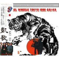 STEEL WHEELS JAPAN TOUR 1990 GAI-KA 【2CD】