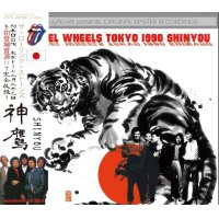 STEEL WHEELS JAPAN TOUR 1990 SHINYOU 【2CD】
