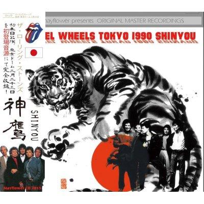 画像1: STEEL WHEELS JAPAN TOUR 1990 SHINYOU 【2CD】