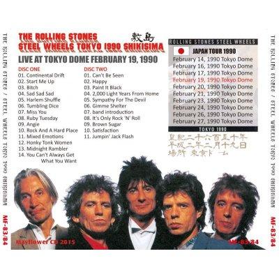 画像2: STEEL WHEELS JAPAN TOUR 1990 SHIKISHIMA 【2CD】