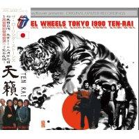 STEEL WHEELS JAPAN TOUR 1990 TEN-RAI 【2CD】