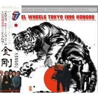 STEEL WHEELS JAPAN TOUR 1990 KONGOU 【2CD】