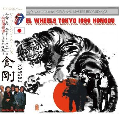 画像1: STEEL WHEELS JAPAN TOUR 1990 KONGOU 【2CD】