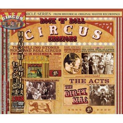 画像1: THE ROLLING STONES / ROCK AND ROLL CIRCUS SESSIONS 3CD+DVD