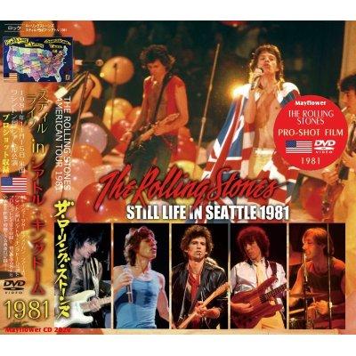 画像1: THE ROLLING STONES 1981 STILL LIFE IN SEATTLE DVD